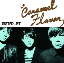 Caramel Flavor
